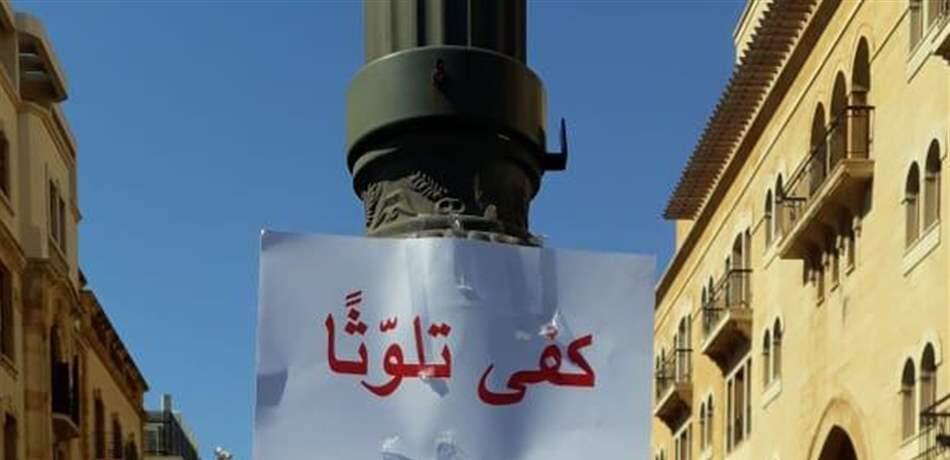 غياب التخطيط وانعكاساته الكارثية على لبنان