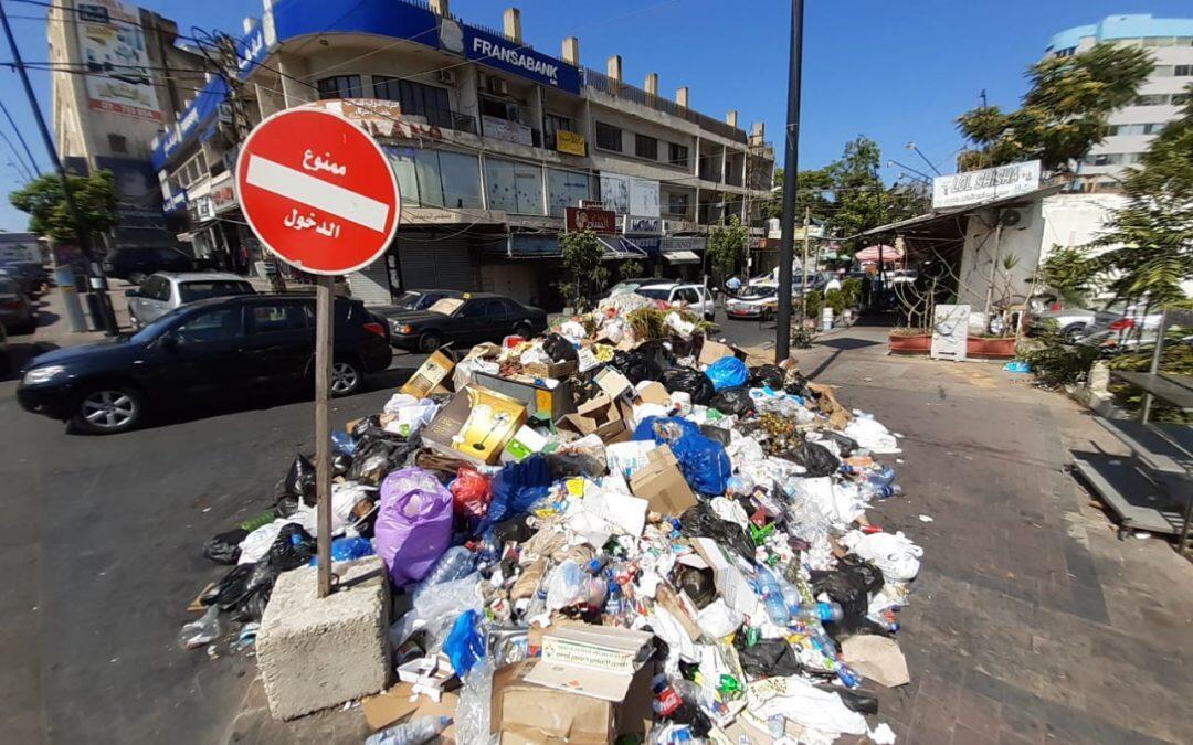 أين لبنان من اتفاقية بازل بشأن الإدارة السليمة بيئيا للنفايات؟