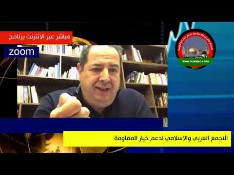 التجمع يعقد لقاء مع الاكاديمي الدكتور حسن مقلد الخبير الاقتصادي والمالي