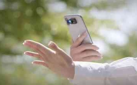 ابتكار جديد.. معقّم رقمي لليدين والأسطح من خلال الهاتف