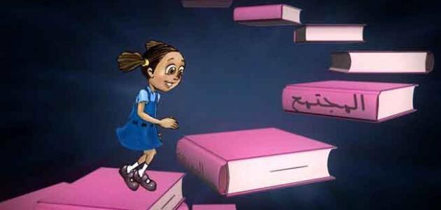 اليونيسكو: كوفيد – 19 يهدد التقدّم الحاصل في تعليم الفتيات خلال السنوات الماضية