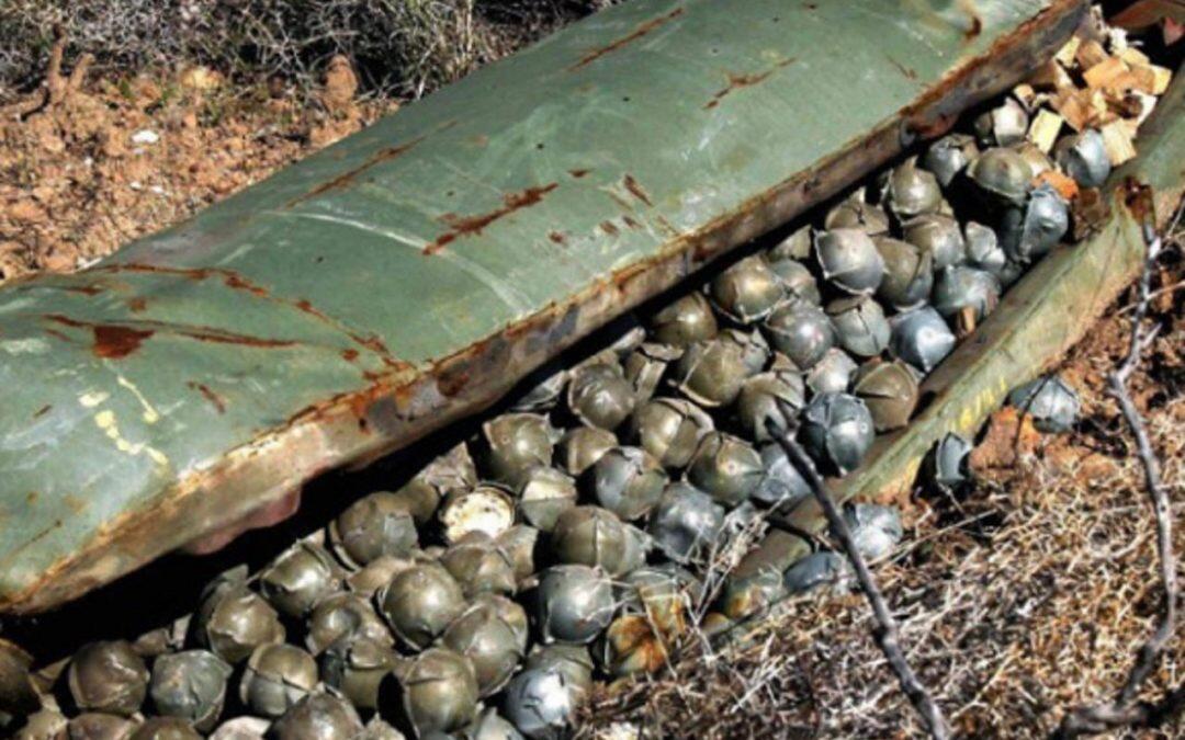 القنابل العنقودية الإسرائيلية: أخطر من العدوان وتأثيرها بشري وبيئي