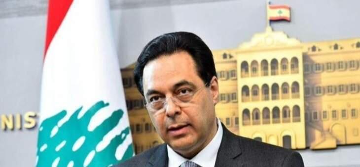 دياب: إما أن نستدرك الوضع بإقفال تام وصارم أو نكون أمام نموذج لبناني أخطر من الإيطالي