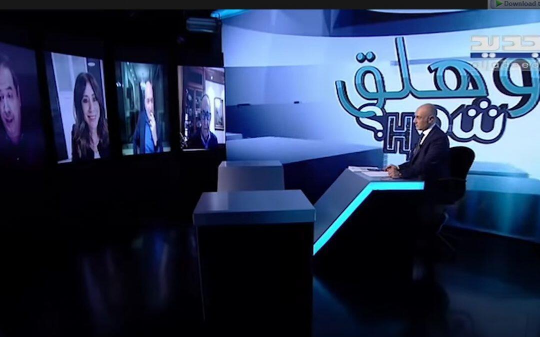 الخبير الاقتصادي حسن مقلد : لبنان وقع مع روسيا اتفاقاً على 4 ملايين جرعة من اللقاح الروسي
