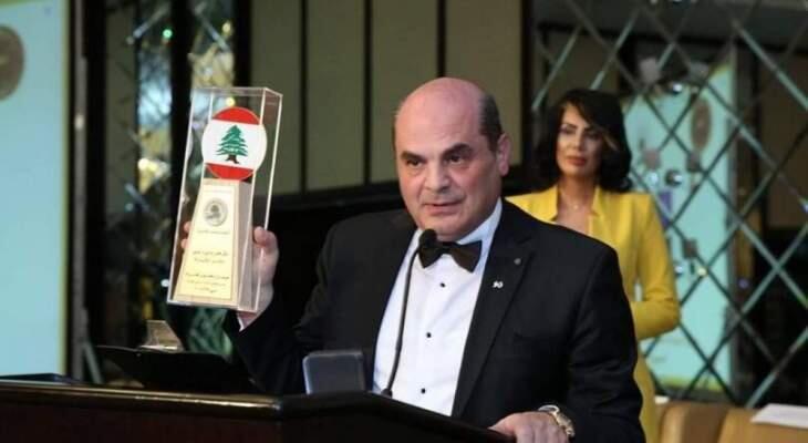 "LARI: لا خطر على لبنان من انفجار بركان ""أتنا"" في إيطاليا"